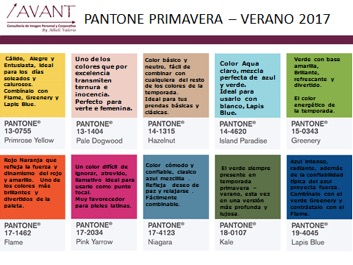 Colores Pantone Temporada Primavera Verano 2017 (Copiar)